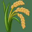 🌾 meaning: sheaf of rice Emoji copy | Emoji Dictionary 📓 | EmojiAll English