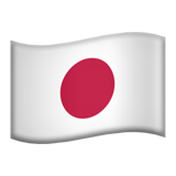 emoji 🇯🇵 | drapeau : Japon | apple | 240 x 240