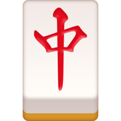 emoji 🀄 | dragon rouge mahjong | facebook | 240 x 240