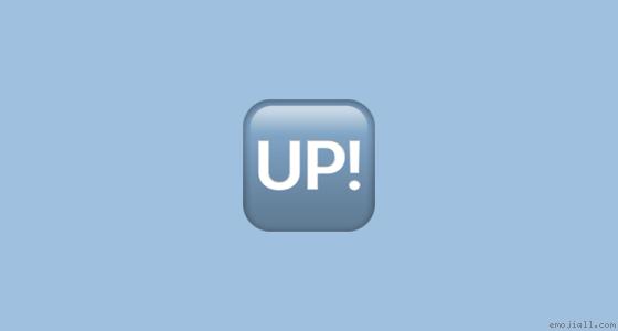 🆙意味 upマーク emoji絵文字コピペ  emoji 絵文字一覧 📓  emojiall 日本語公式サイト