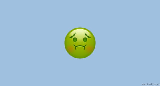 🤢意思 想吐emoji複製  emoji表情符號詞典 📓  emojiall中文官方網站