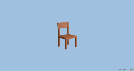 Meaning Chair Emoji Copy Emoji Dictionary Emojiall English Official Website