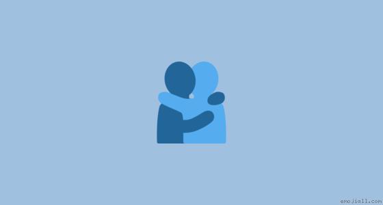 意思 人的拥抱 抱抱emoji复制  emoji表情符号词典 📓  emojiall中文官方网站